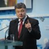 Ukraine is now the main priority for the EU, - Petro Poroshenko