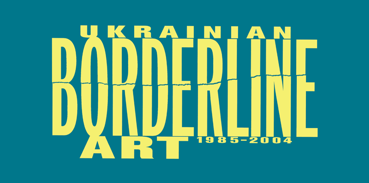 """Borderline. Ukrainian Art 1985–2004"" – a Group Exhibition of Ukrainian Artists and ""Mute"", an exhibition by Zinaїda Lihacheva in the context of PAC-UA"