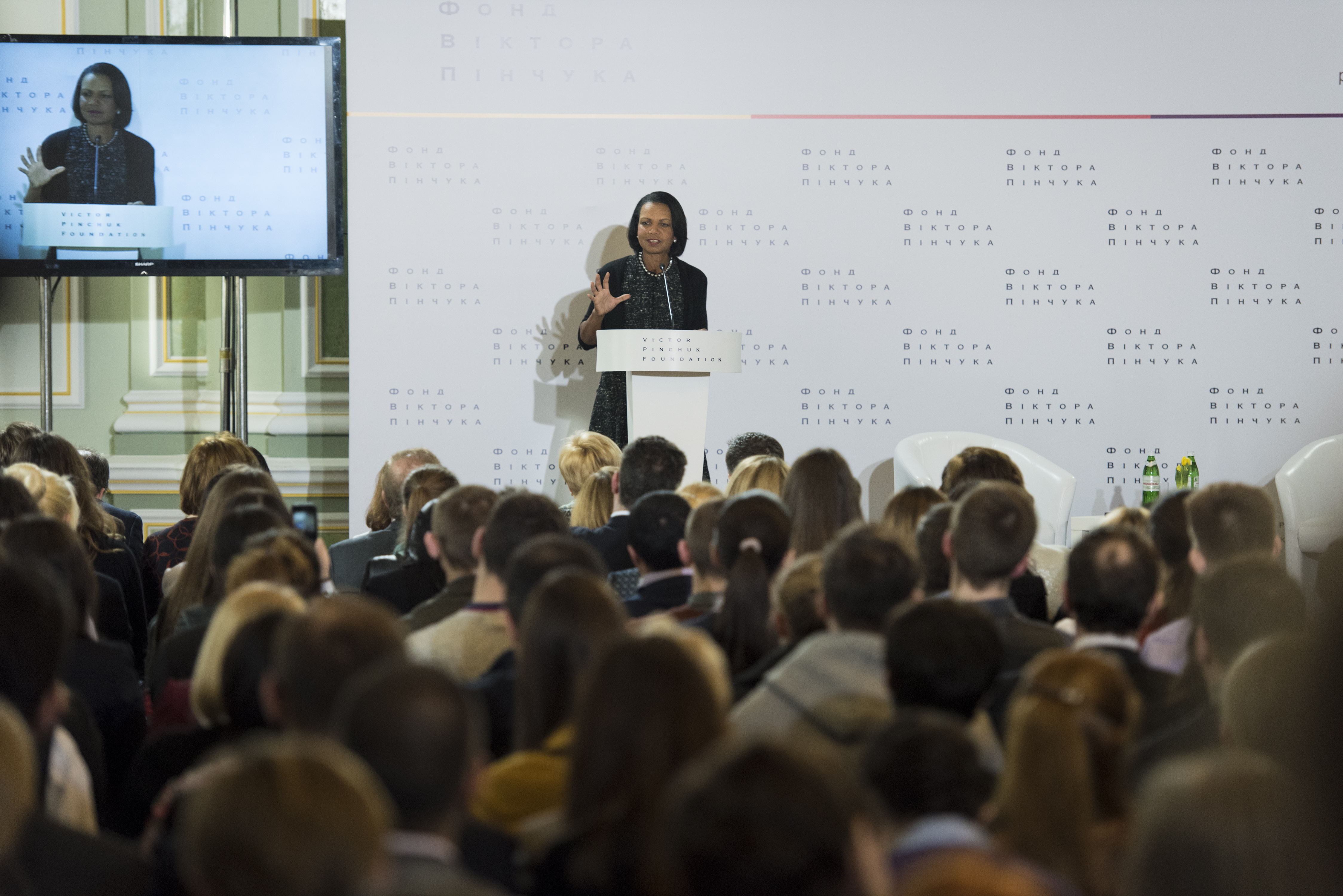 Public lecture by Condoleezza Rice