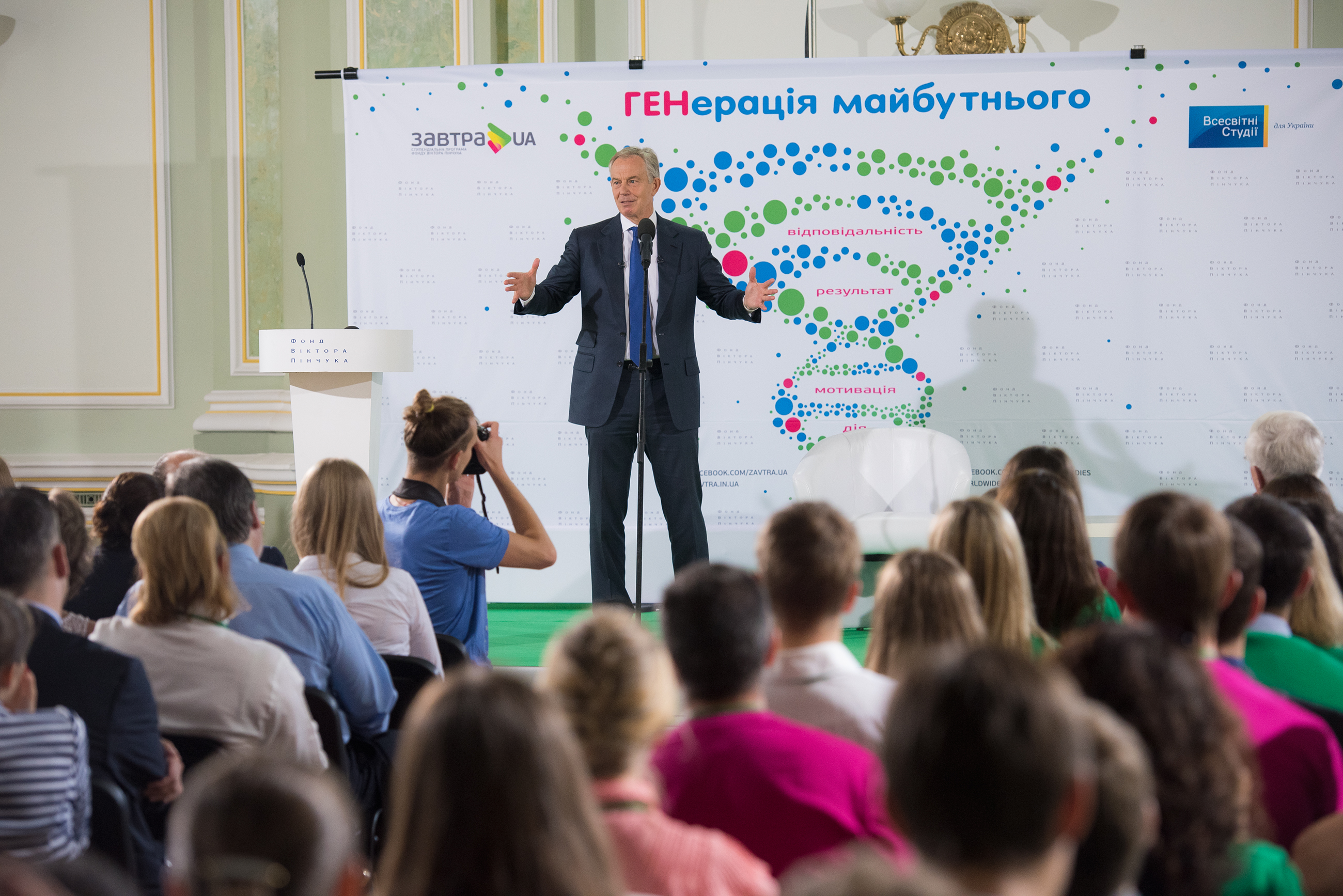 8th Annual Youth Forum of educational programs Zavtra.UA and WorldWideStudies