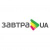 Victor Pinchuk Foundation to Hold the 12th Annual Youth Forum of  Zavtra.UA and WorldWideStudies Educational Programmes