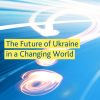 "Victor Pinchuk Foundation and EastOne hosted Davos Ukrainian Breakfast ""The Future of Ukraine in a Changing World"""