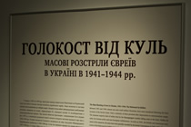 "Exhibition ""Shoah by Bullets: Mass shootings of Jews in Ukraine 1941–1944"""