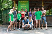 """Nature Reserve"" project at the Gomolsha Forests National Park"