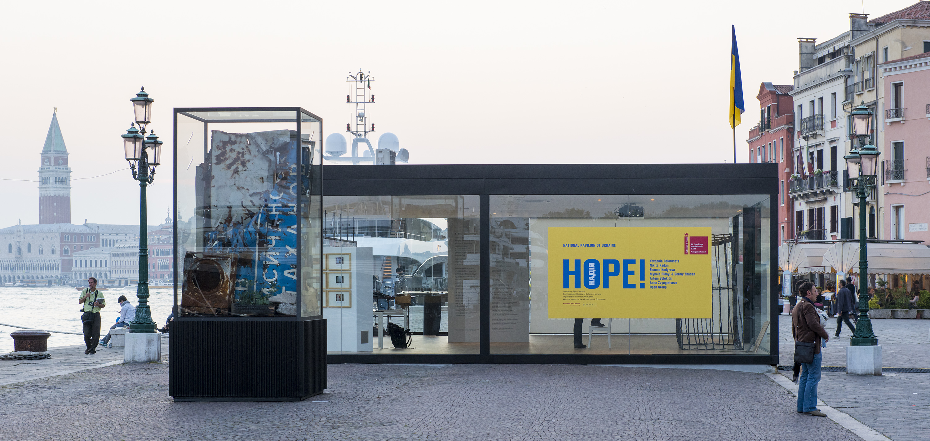 """Hope!"", Pavilion of Ukraine at the 56th International Art Exhibition – la Biennale di Venezia"