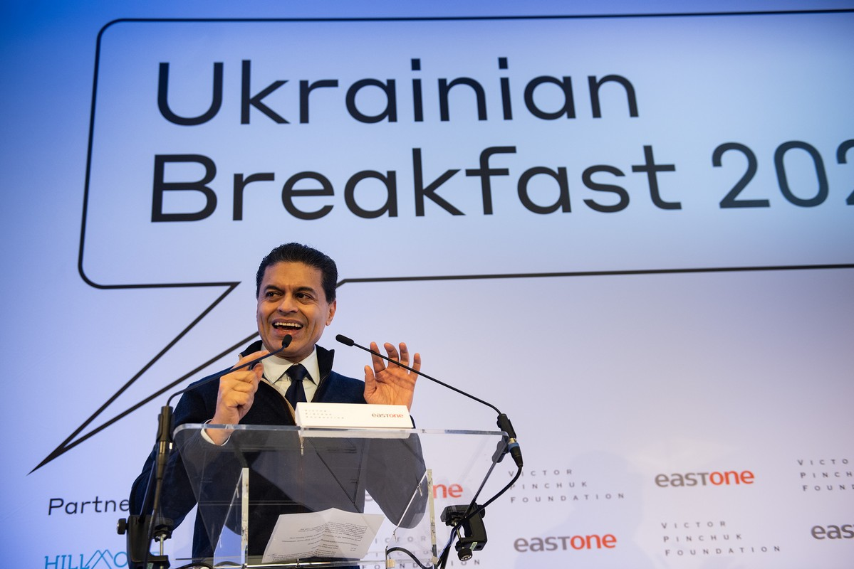Ukrainian breakfast in Davos «Ukraine 2020 - New Reality, New Narrative, New Challenges»
