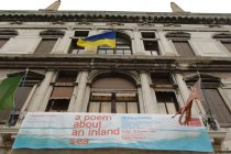 Pictures of Ukrainian pavilion at the Venice Biennale