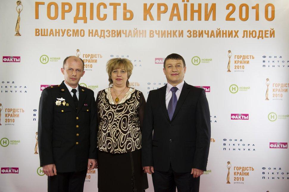 Andrey masha ukraine - 2 7