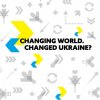 "Victor Pinchuk Foundation and EastOne hosted Davos Ukrainian Breakfast ""Changing World. Changed Ukraine?"" on January 22"