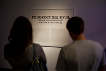 "The first visitors of the Exhibition ""Shoah by Bullets: Mass shootings of Jews in Ukraine 1941–1944"""