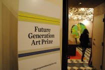 Презентация Future Generation Art Prize в Нью-Йорке. 8 декабря 2009 года