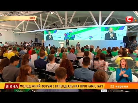 TV-reports about 11th Forum of scholarship programs