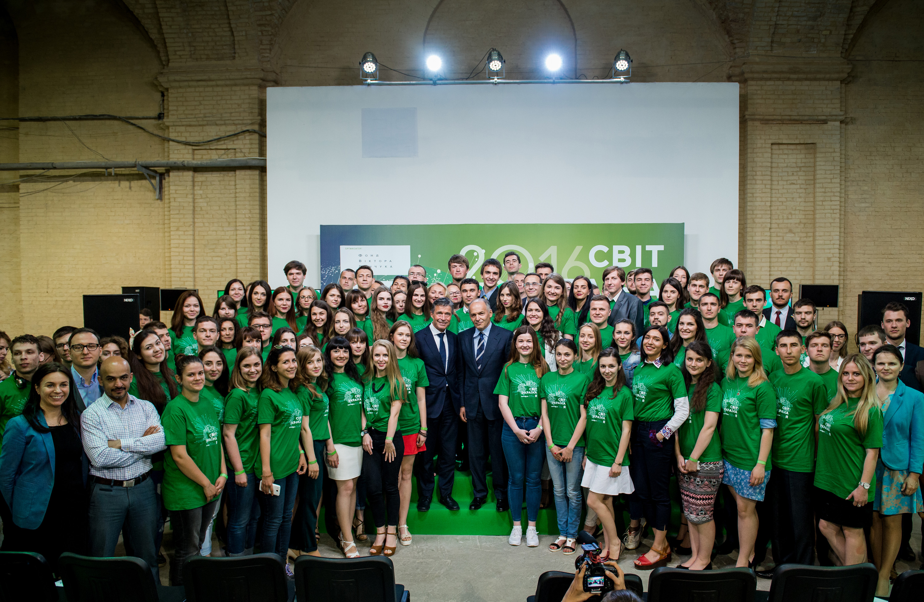 10th Forum of Victor Pinchuk Foundation scholarship programs