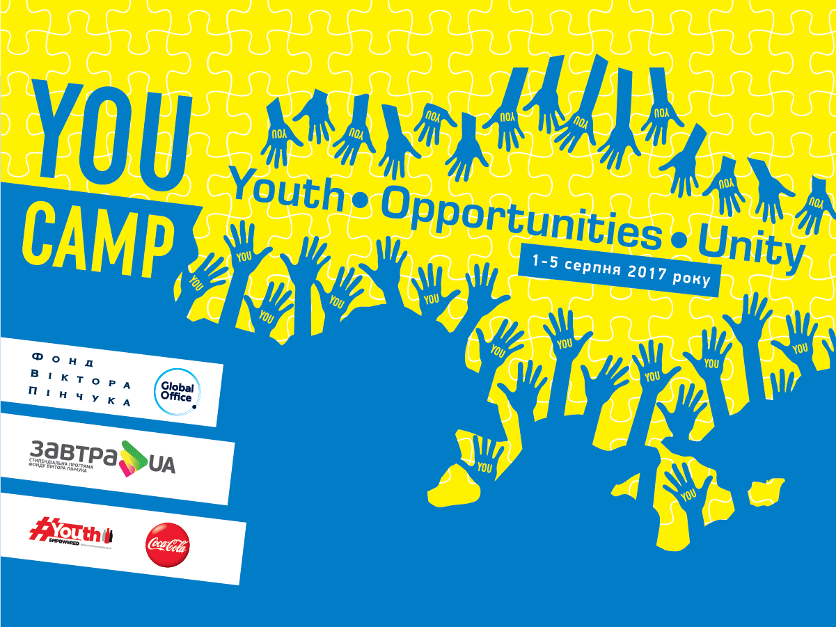 The 1st summer camp «YOU Camp – Youth, Opportunities, Unity»