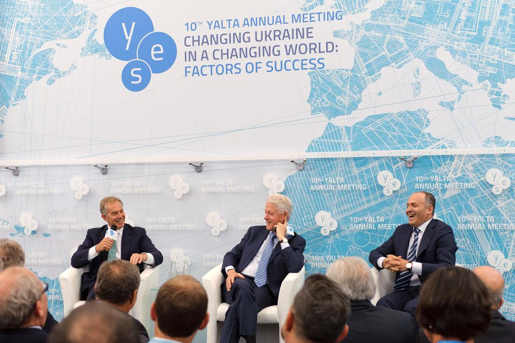 20.09.2013 - The first day of the 10th Yalta Annual Meeting, Session 5-6