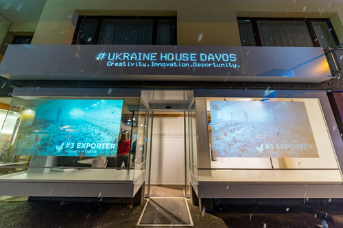 Davos Ukrainian Breakfast
